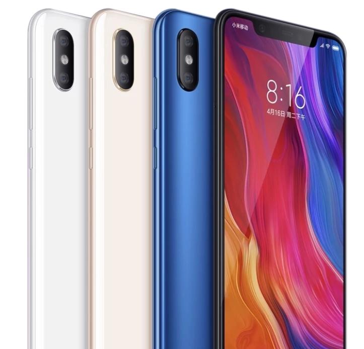 小米(MI) 小米8 游戏手机 蓝