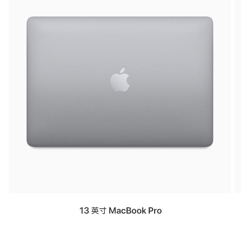 Apple/苹果 13 英寸 MacBook Pro A...