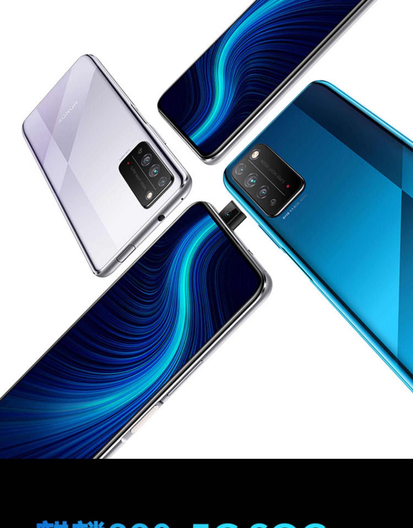 荣耀X10手机