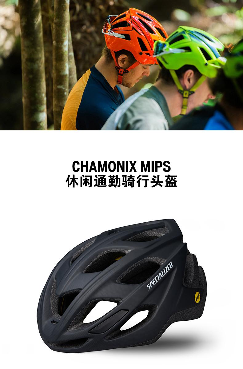 SPECIALIZED自行车骑行头盔