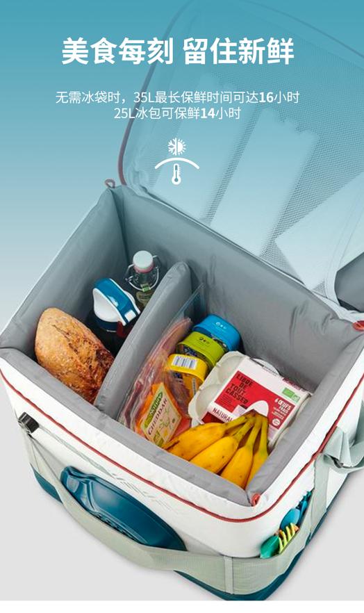 迪卡侬保温箱冰包