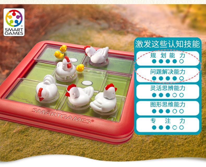 Smart Games疯狂松鼠儿童桌游