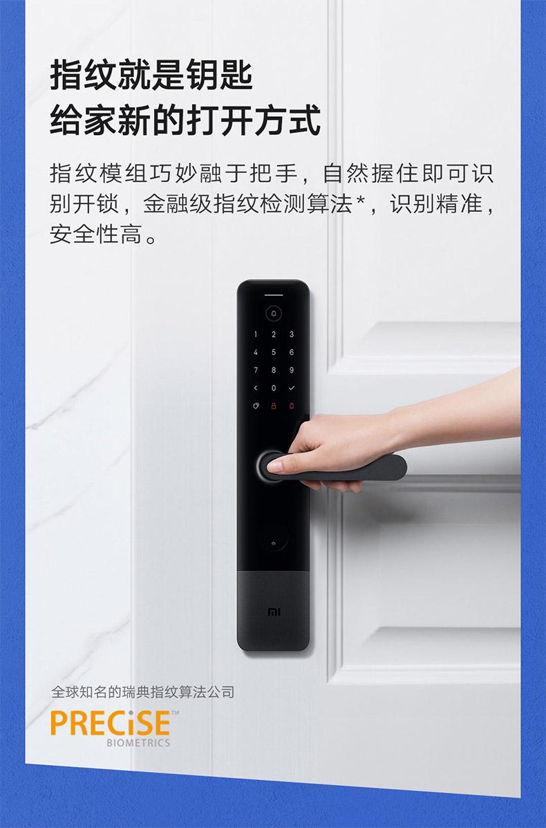 小米智能门锁E指纹锁智能门锁