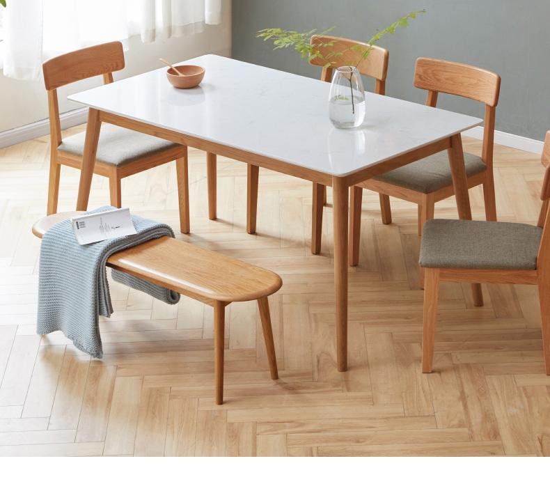 源氏木语实木餐桌