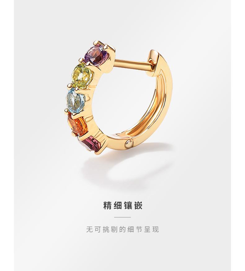 周大福ENZO彩虹18K金宝石