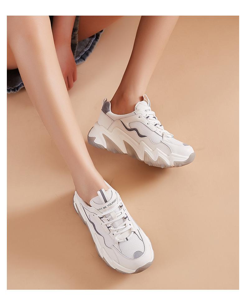 达芙妮百搭运动鞋