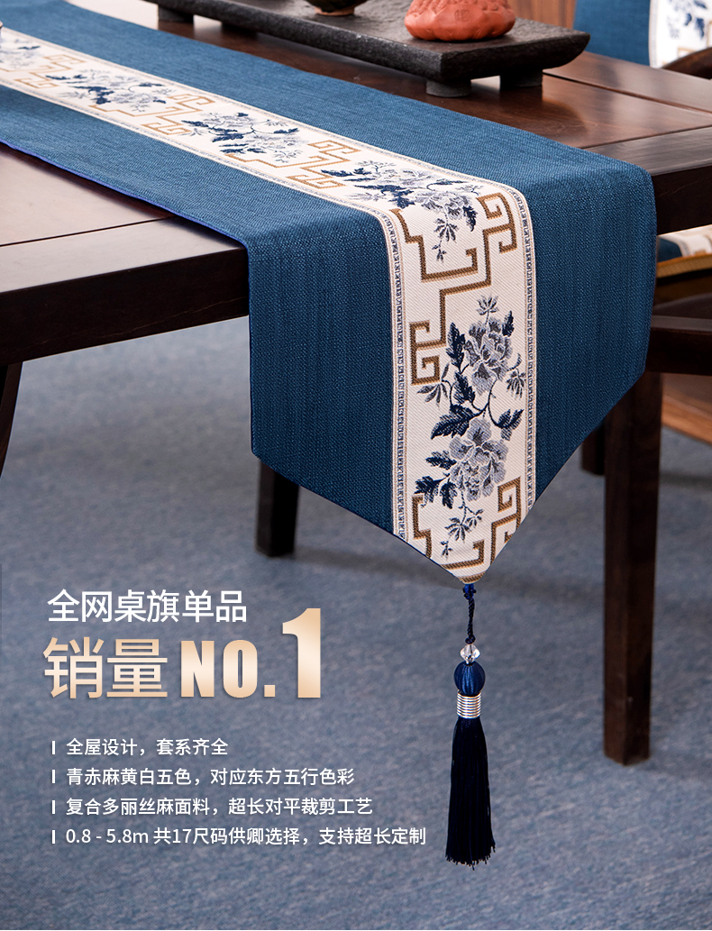 新中式桌旗禅意茶席茶台布艺