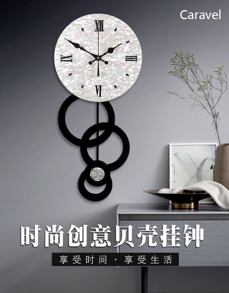 创意潮流钟表挂钟