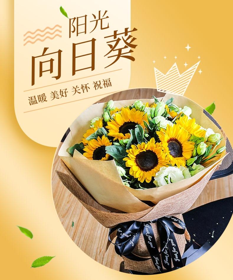 北京向日葵玫瑰毕业花束