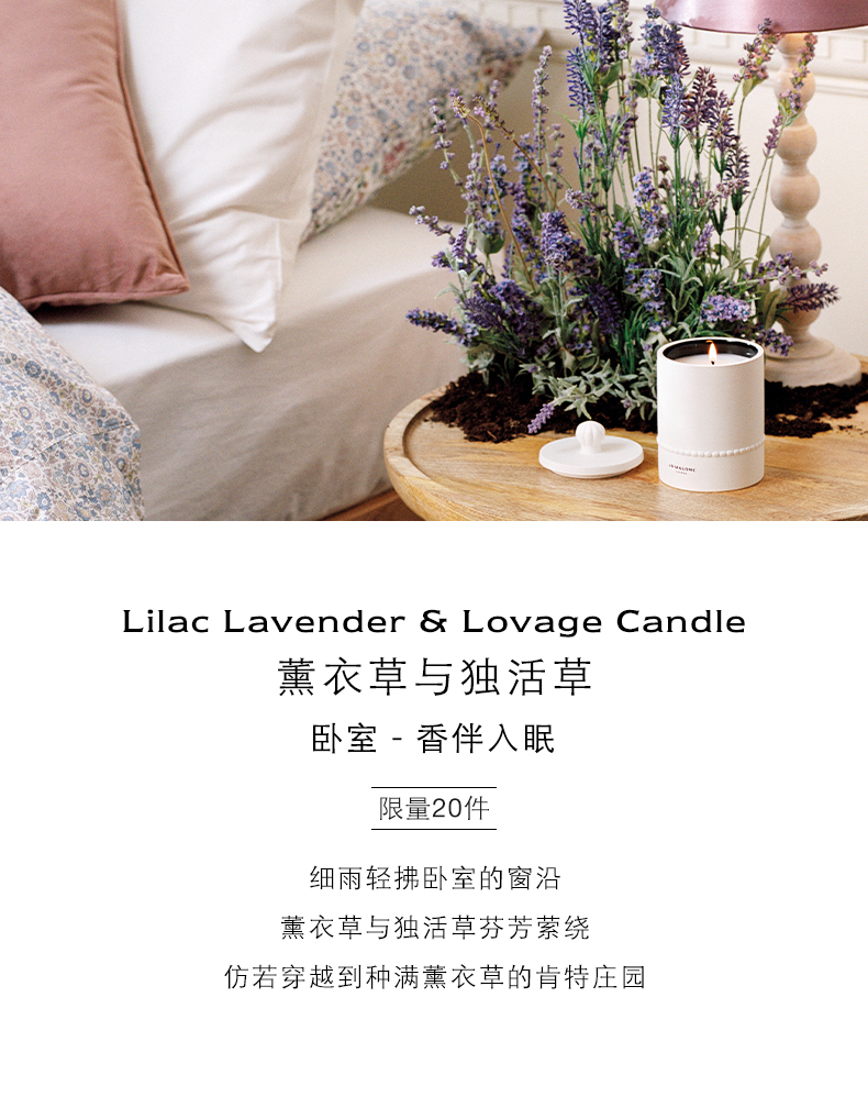 祖玛珑香氛蜡烛系列