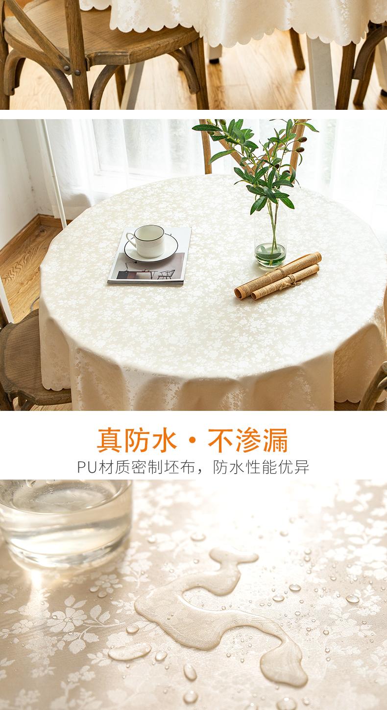 欧式防水防油防烫免洗桌布