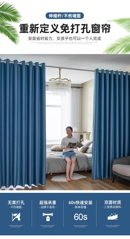 窗帘免打孔安装伸缩杆门帘