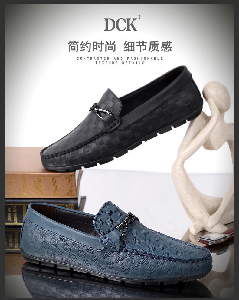 豆豆鞋男2021年新款男鞋真皮商务男士皮鞋