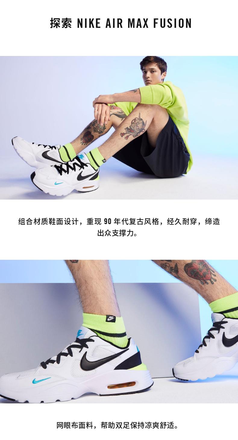 男子运动鞋小白鞋