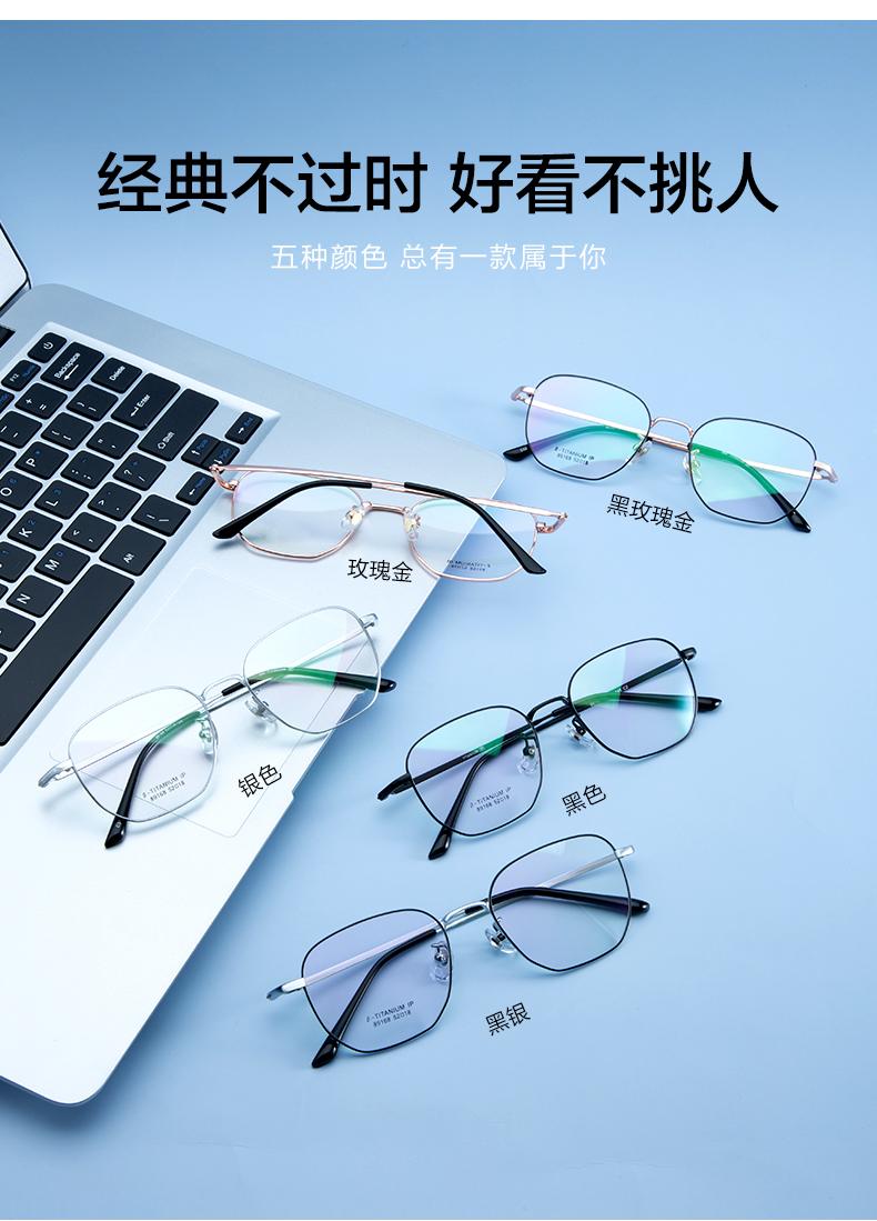 超轻纯钛近视眼镜男潮镜框可配度数