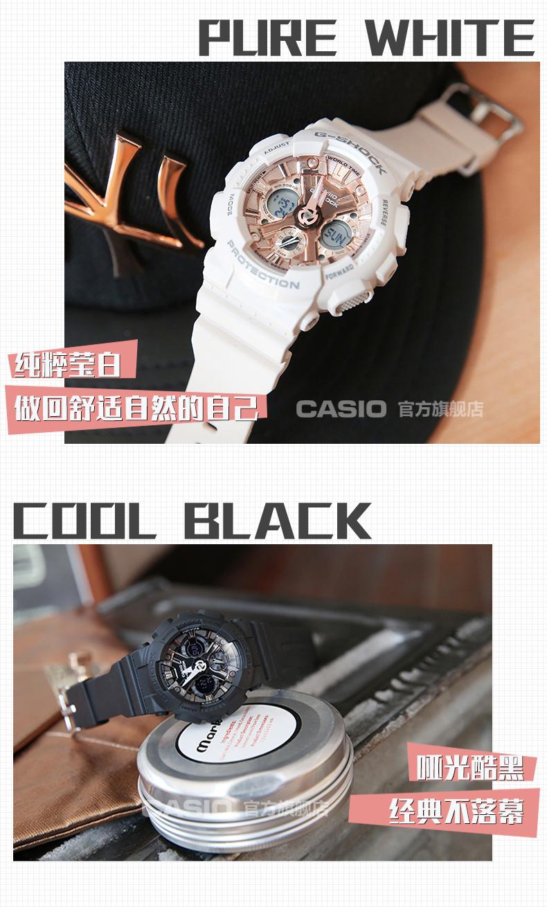 运动防震女电子手表