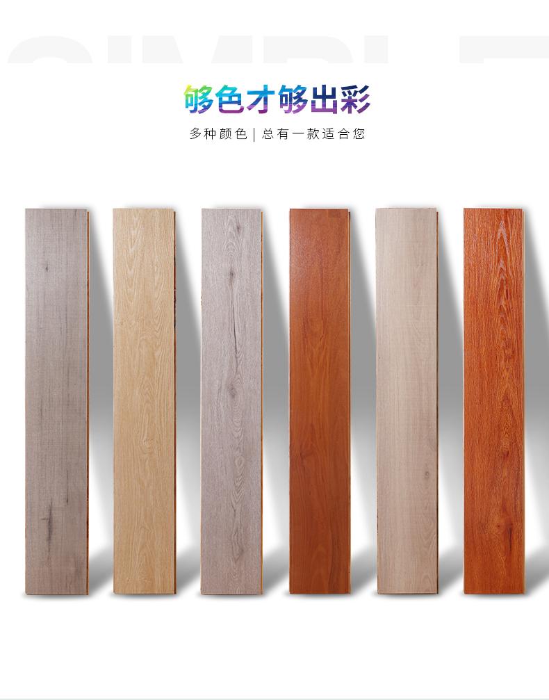 原木橡木三层多层实木复合木地板