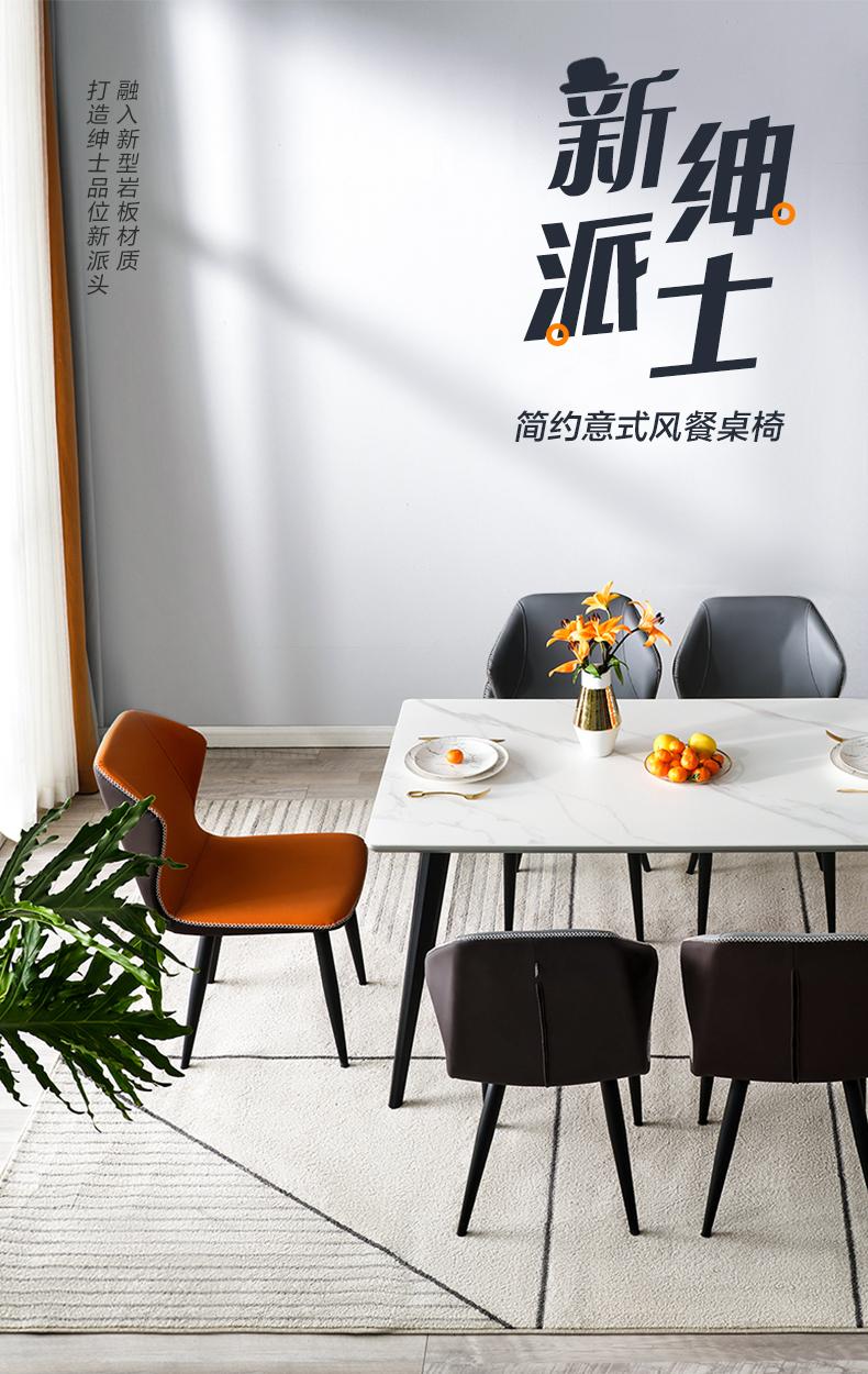 全友家私岩板餐桌家用长方形桌子