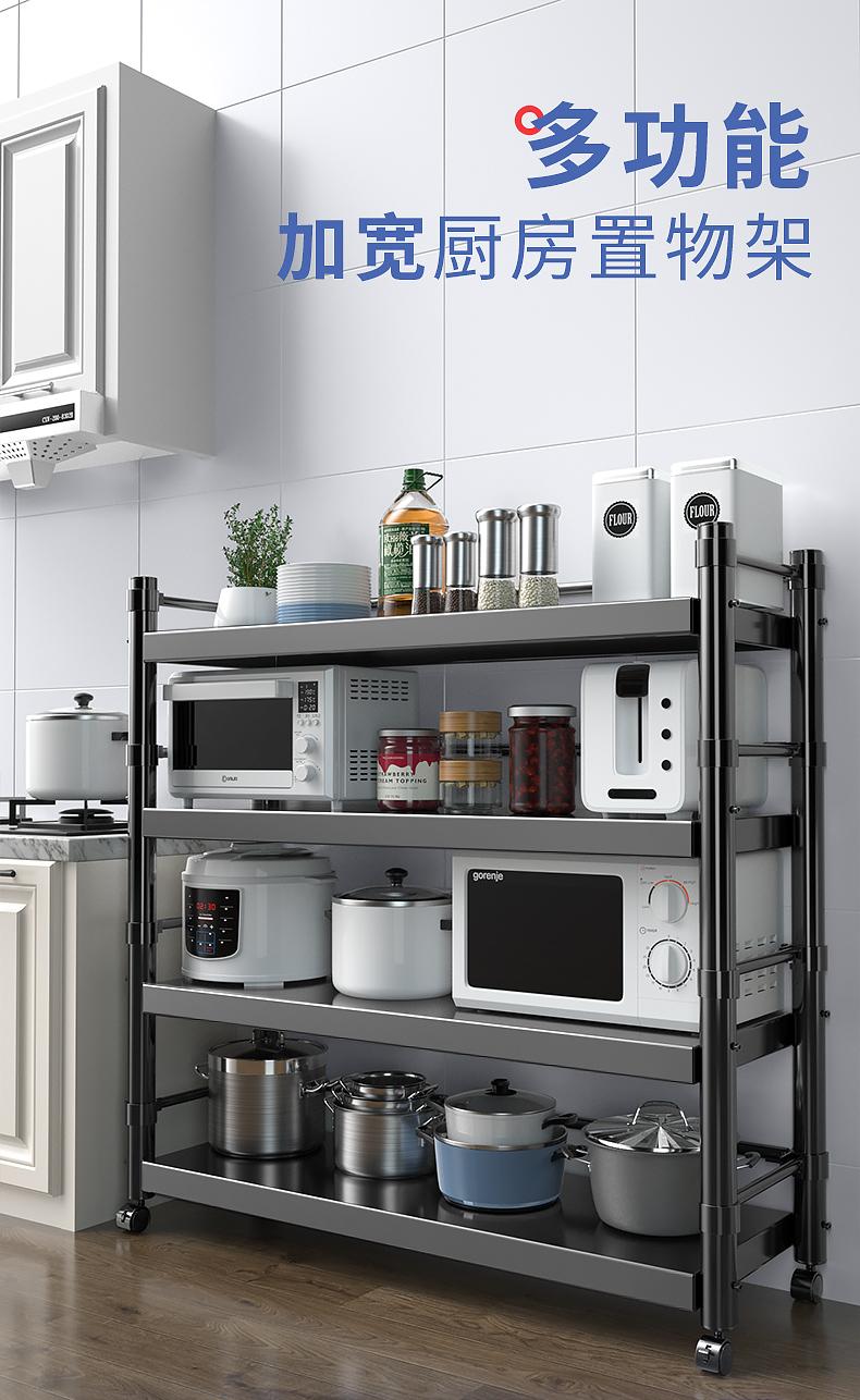 4层厨房收纳置物架