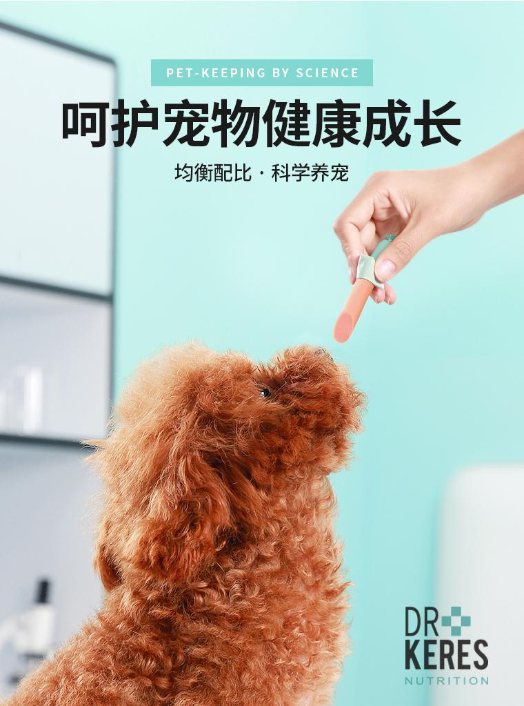宠物狗狗零食火腿肠香肠