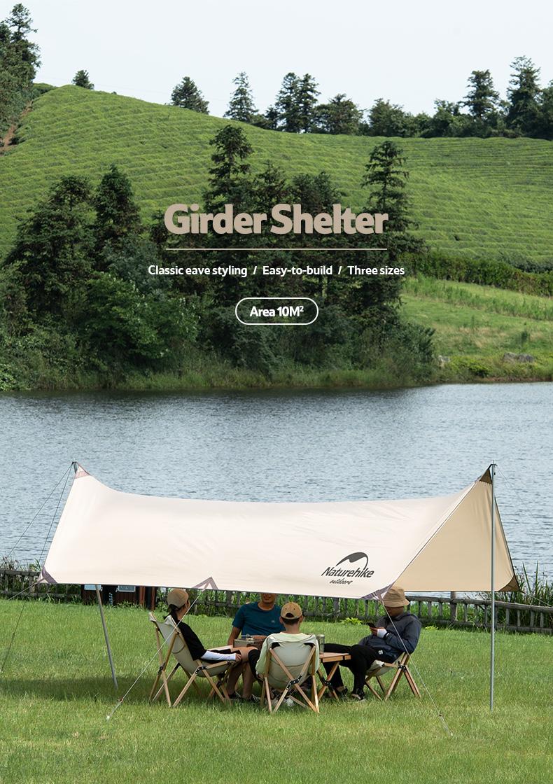 Naturehike挪客天幕户外露营帐篷遮阳棚
