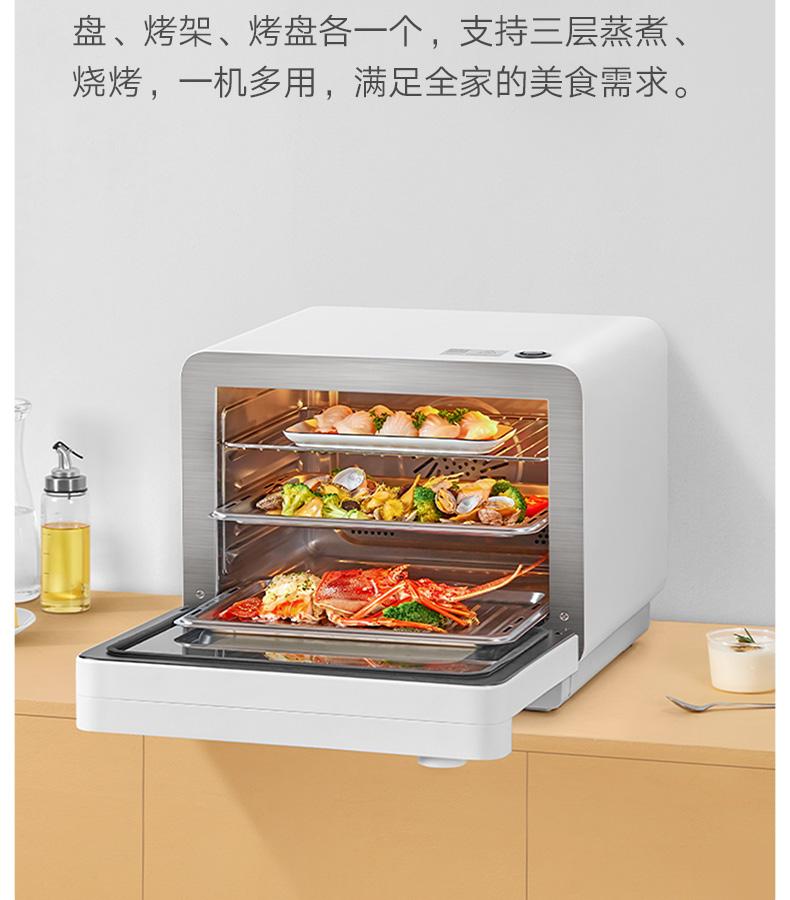 新品松下NU-SC350蒸烤箱一体机家用烤箱
