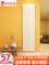 家用水暖铜铝复合卫生间小背篓散热片壁挂集中供暖