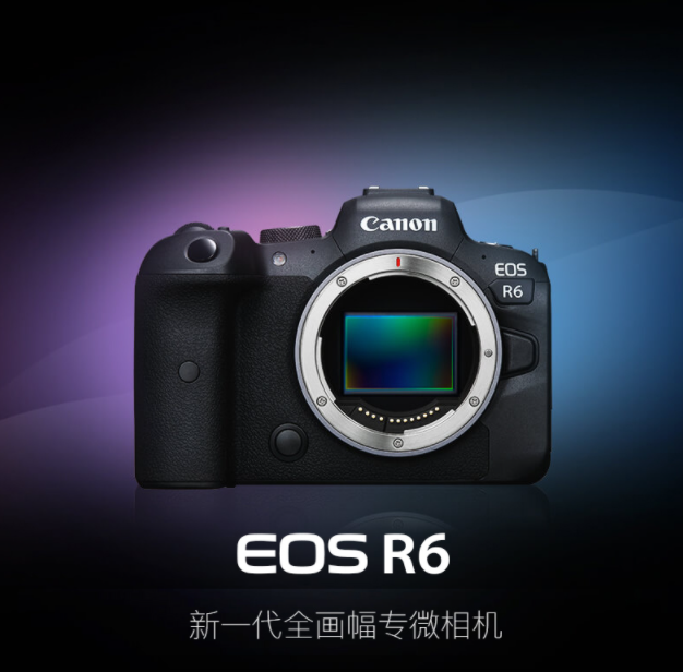 Canon/佳能 EOS R6 机身/套机 全画幅专业微...