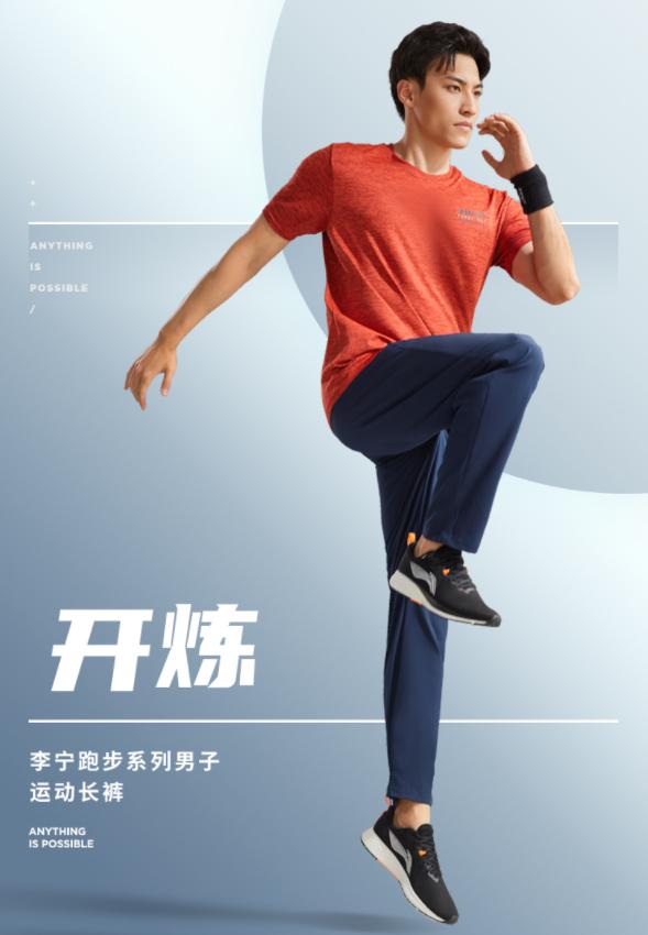 夏季裤子训练速干裤透气冰丝男裤梭织长裤
