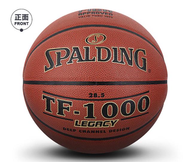 TF1000传奇系列室内6号PU篮球