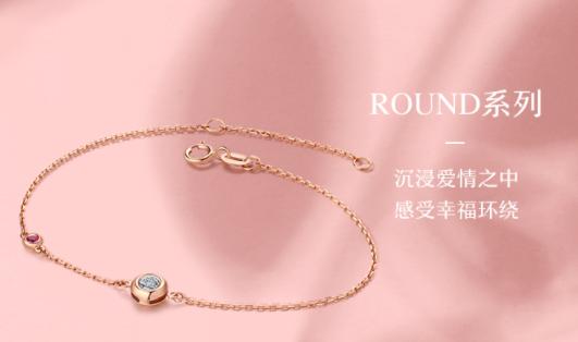 18K金钻石手链女珠宝玫瑰金正品