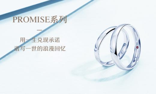 铂金钻石对戒情侣结婚戒指正品