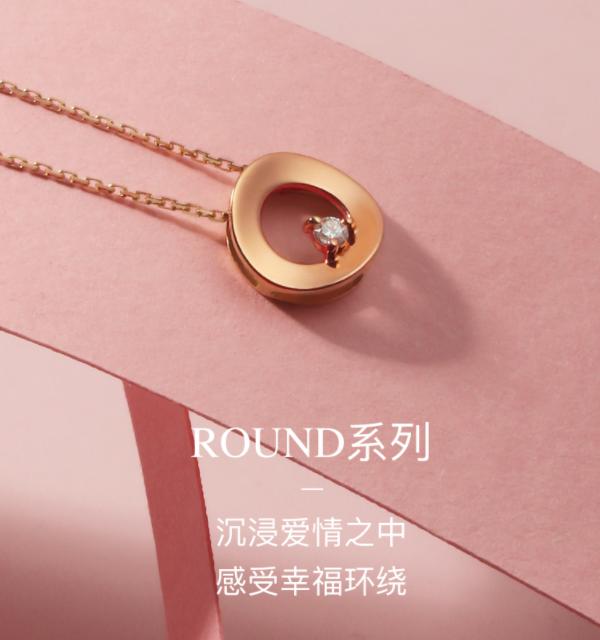 I Do Round系列 18K金钻石项链