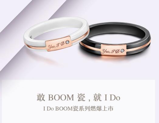 18K金真钻石戒指对戒求婚结婚礼物