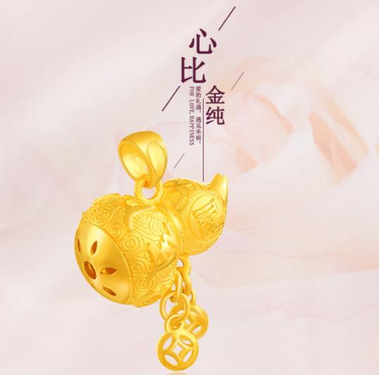 菜百首饰黄金吊坠