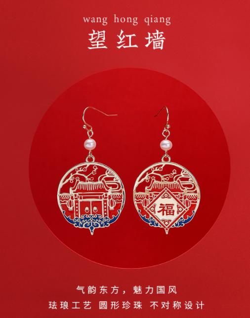望红墙不对称设计 合金珍珠耳钩5-6mm圆形珠国潮