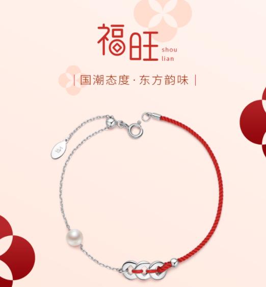 银镶珍珠5-6mm红绳手链本命年礼物国潮