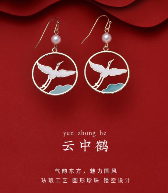 云中鹤珍珠耳钩合金6-7mm圆形珠国潮仙鹤3