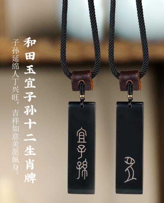 中国国家博物馆和田玉