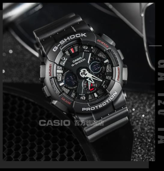 卡西欧官方旗舰店GA-120潮流运动男士手表