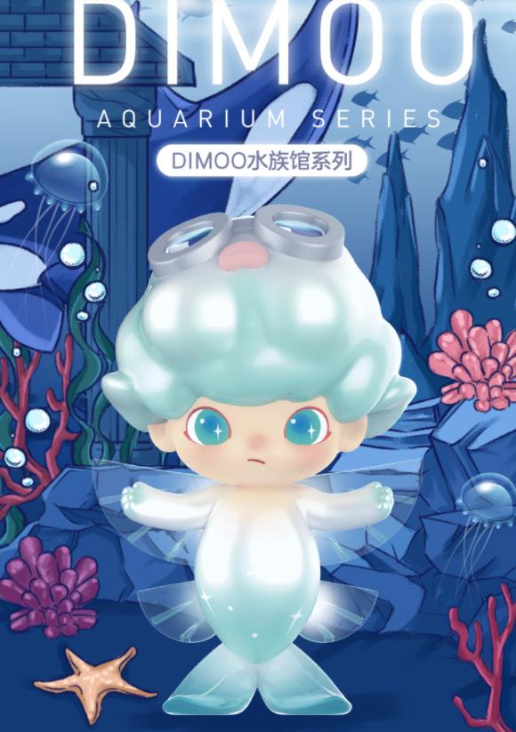 POPMART泡泡玛特 DIMOO水族馆系列