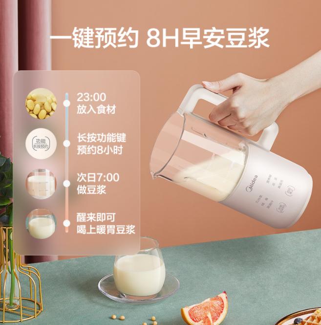 美的豆浆机全自动家用小型加热免洗多功能破壁免过滤养生料理...