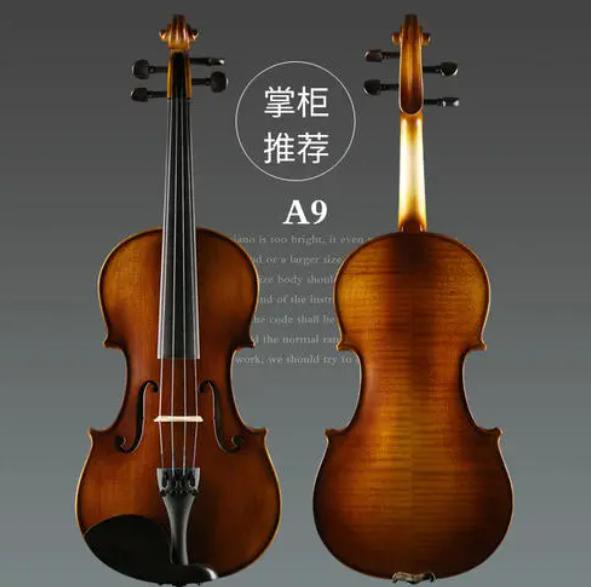 浩成纯手工小提琴